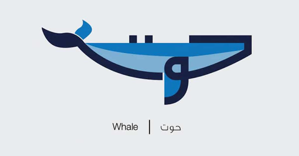 Arabic Word Illustrations